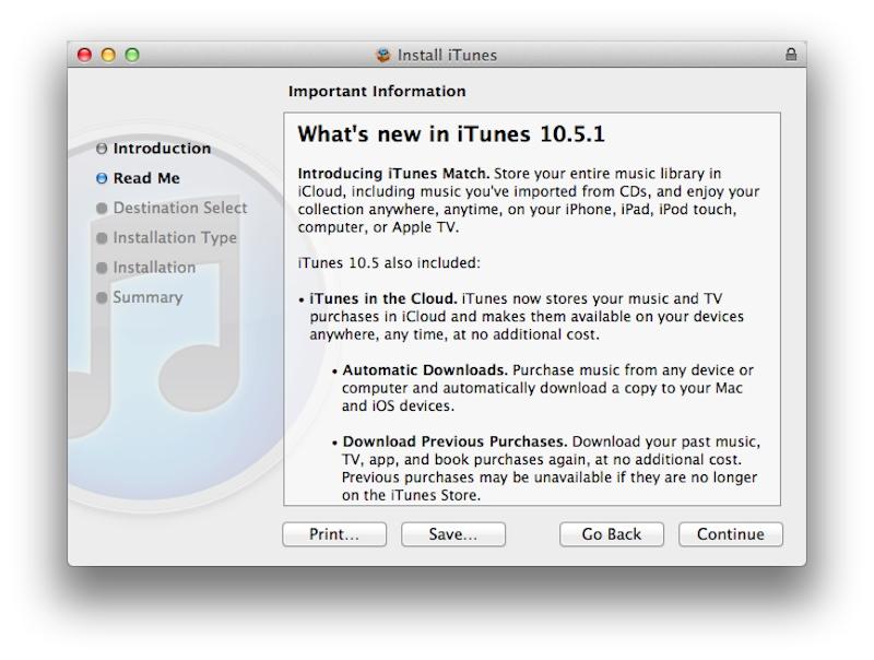 Llega iTunes 10.5.1 y iTunes Match al público general