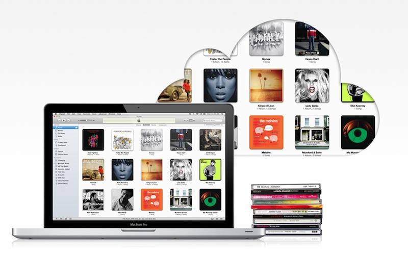 iTunes 10.5.1 beta 3 llega al mercado